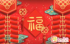 2020年元旦节贺卡怎么做 元旦贺卡制作方法
