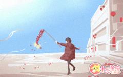 新年快乐图片2020 鼠年春节热闹图片