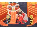 春节有哪些传统风俗 习俗大全