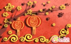 春节的由来100字左右 春节来历