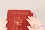 2020年2月适合领证的日子 领证黄道吉日