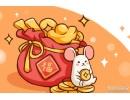 2020年新春春联带横批 2020鼠年春节春联大全