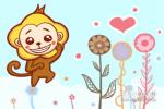 属猴的人如何在2020年如何收获甜甜的爱情