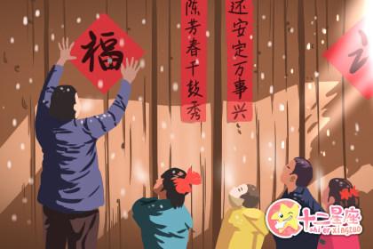 小年经典祝福语简短 2020新年祝福语大全
