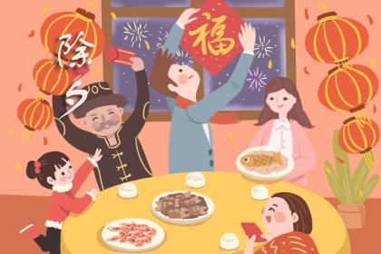 除夕和春节哪个是过年 过年是除夕还是初一1