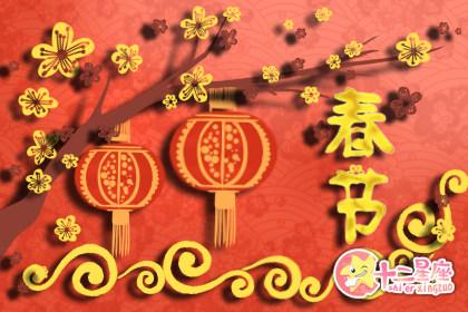 2020年春节法定假日是哪三天三倍工资