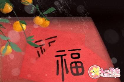 2020年春节开门吉时 出行最佳时间2