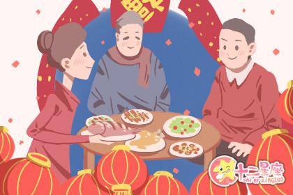 2020年春节初九上班吗 初九还在放假吗