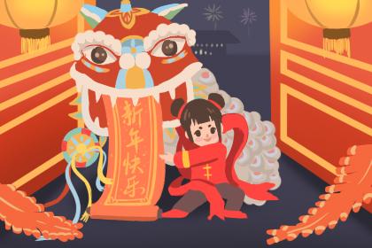 2020年春节初三可以出远门吗 春节初三可以走亲吗