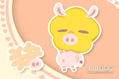 属猪遇到真爱的反应 属猪对人动情的表现