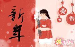 春节简笔画图片 以春节为主题的简笔画