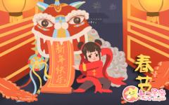关于春节的故事有哪些 和春节有关的小故事