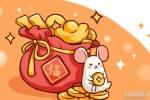 新年2020年祝福语简短精辟八字 鼠年贺词