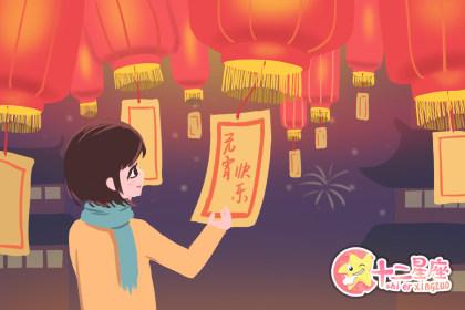 元宵节祝福语微信 元宵节简短暖心祝福