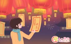 2020年上元节是几月几日 上元节的由来