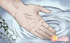 手掌比手指长的男人手相是好还是坏呢