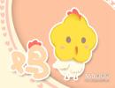 同年属鸡的结婚相克吗 93属鸡和属鸡结婚自刑
