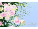 2020年7月27日适合结婚吗 结婚黄道吉日吗