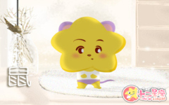 鼠宝宝小名可以叫米乐吗 鼠宝宝怎么起小名