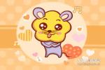 鼠年女孩漂亮有涵养的名字 2020金鼠女宝宝取名