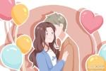 2020鼠年结婚对联 2020新年结婚对联