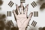 手腕上有痣代表什么 女人右手腕有痣旺夫