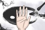 食指比无名指长代表什么 有什么含义