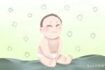 2020年4月份出生的宝宝取名字 起名大全