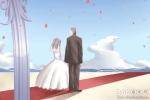 2020年8月28日适合结婚吗 结婚好日子吗