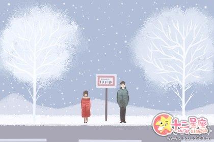 女人梦见在冰上走预示着什么意思