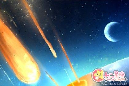 2020年4月29号小行星撞地球真假星