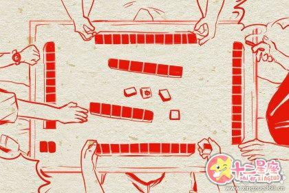 2020年4月打牌赢钱每日财神方位查询