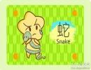 属蛇和什么属相相冲 生肖配对