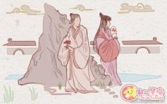 寒食节是为了纪念谁而设置的节日