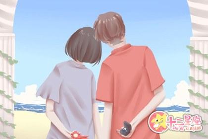 看日子结婚 2020年5月22日结婚好吗