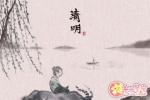 清明追思家国永念 武汉市民江滩唱起国歌