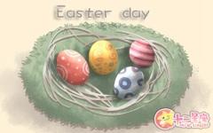 2020年复活节几号 复活节的节日习俗