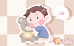 2020年5月孩子起名免费 5月生宝宝的黄道吉日