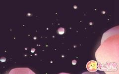 2020年三星伴月大约几点 2020年月亮奇观几点