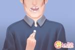 梦见别人把我牙打掉了 有什么预兆