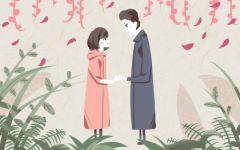2020年嫁娶吉日老黄历 2020年嫁娶的黄道吉日
