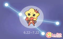 花开花落 对什么事情都能一颗平常心的星座