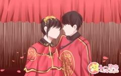 2020年5月最佳结婚日期 嫁娶黄道吉日