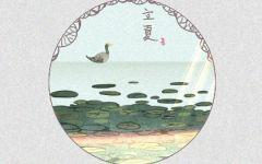 立夏斗蛋的由来故事 立夏斗蛋的传说