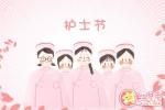 2020年512护士节祝福语 赞美护士的话语