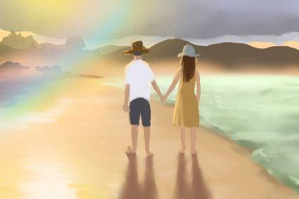 婚姻配对 婚姻不顺如何化解