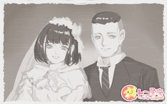 看日子结婚 2020年7月23日结婚好吗