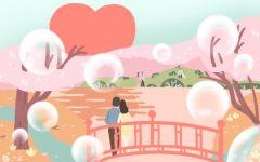 最新520情人节微信朋友圈说说 暖心文案