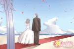 结婚选日子 2020年9月21日适合结婚吗