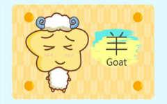 属羊在喜欢的人面前表现 属羊爱你的表现